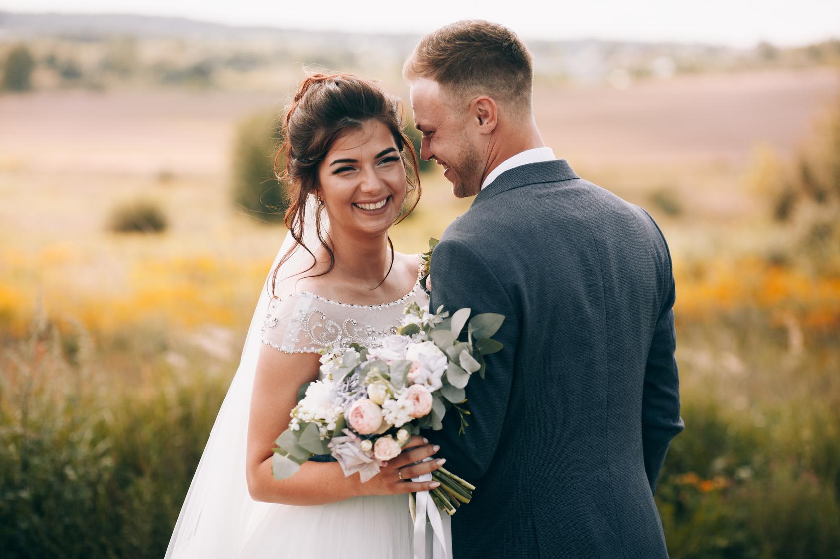 Happy couple. Wedding photo. Couple in love